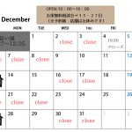 "<span class=""title"">12月の予定</span>"